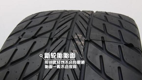 天津佳通汽车轮胎经销商
