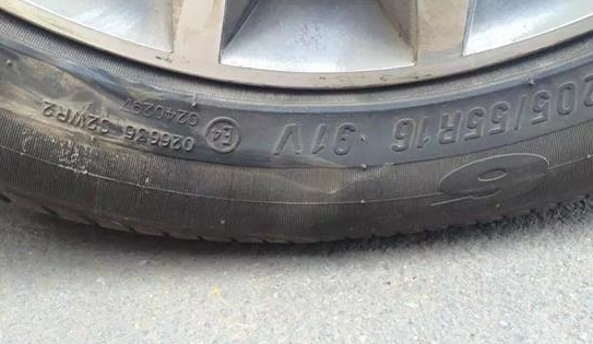 天津赛轮轮胎