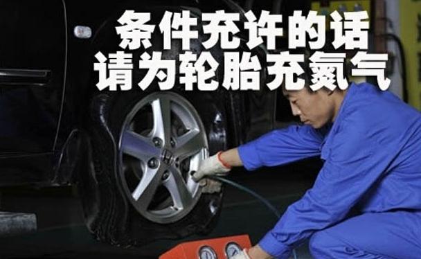 天津轮胎价格
