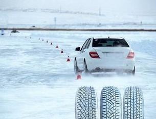 汽车轮胎批发