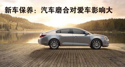 天津方兴卡车雷火电竞网页经销商